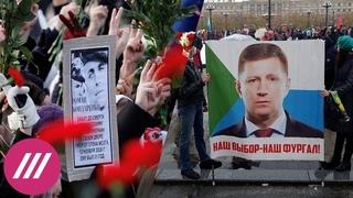 В Беларуси слили прослушку с чиновниками, субботняя акция в Хабаровске