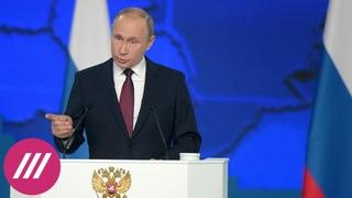 «Обращение к болезненной стране». Глеб Павловский о скрытых сигналах в послании Путина