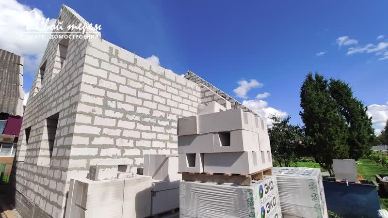 Строительство дома из газоблоков на фундаменте УШП.mp4