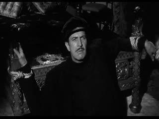 ◄Confessions of an Opium Eater(1962)Исповедь любителя опиума*реж.Альберт Загсмит