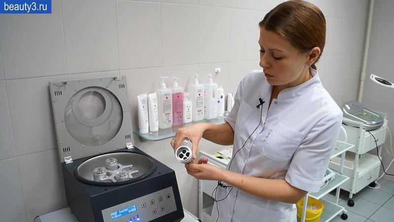 Центрифуга для плазмотерапии Endoret PRGF®от компании BTI