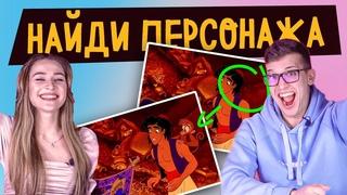 Кого не хватает на кадрах из любимых мультиков   Панядзелак! Беларусы по соседству (16+ )