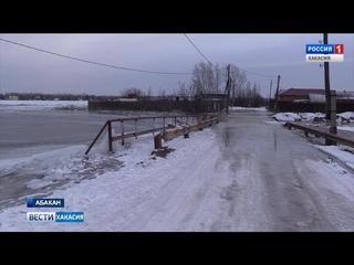 В Абакане объявлен режим повышенной готовности из-за подтопления на Подсиненских дачах.