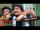 Rishi Kapoor, Vinod Khanna | Bank Robbery Comedy Scene - Eena Meena Feeka (1994)