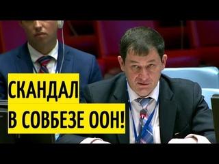 Россия ПОМЕШАЛА появлению флага Косова на заседании Совбеза ООН!