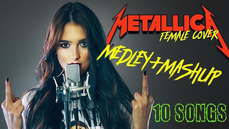 Metallica Medley Mashup by Sershen Zaritskaya Enter Sandman Sad But True Fuel etc.