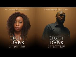 СВЕТ ВО ТЬМЕ (2020) LIGHT IN THE DARK