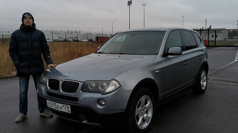 Продажа BMW X3 E83 2.0d ( N47 ) 2007 года