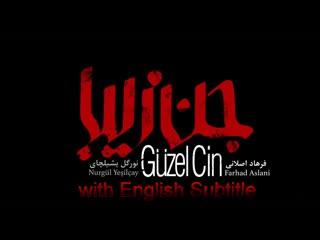 Güzel Cin 2018 with English subtitle