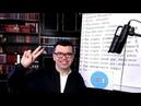 Почему опасна накрутка подписчиков, просмотров и лайков Сайт для видеоблогеров - зачем сайт автору