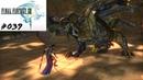 Let's Play Final Fantasy 13 039 [Deutsch] [HD] - Der Astro-TV Behemoth