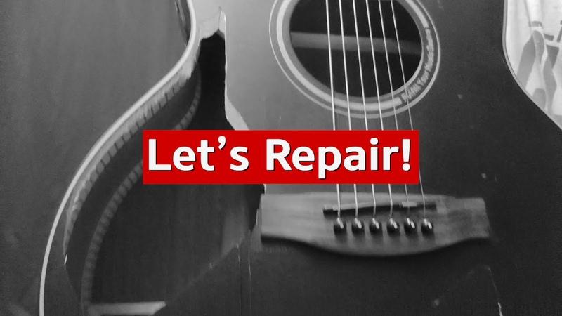 Как починить акустическую гитару дома