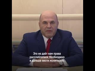 Распространение коронавируса в России замедлилось