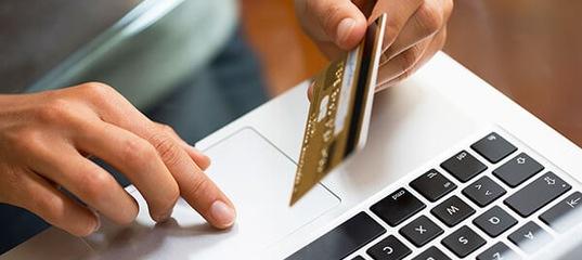 Хабаровск онлайн заявка на кредит компания имеет возможность инвестировать