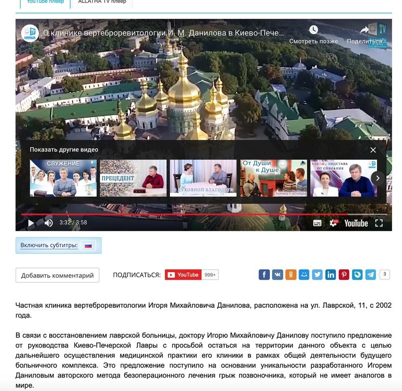 """Алёна Намлиева - Подробный разбор """"АллатРа"""" Опасности этого учения 3W1FY69M3Zw"""
