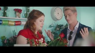 Настя Кудри и Алексей Воробьев - Я обещаю (Премьера клипа 2017)