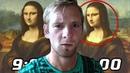 СМОТРИМ 10 Оживших Картин, Снятых на Видео