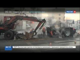 2 тысячи жителей Читы остались без тепла из-за аварии на трубопроводе