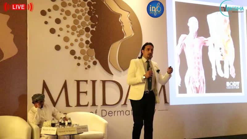 4th Middle East International Dermatology Aesthetic Medicine MEIDAM 2019 opening ceremony