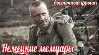 """Чтобы поесть ухи, русские убили 5 человек. Как можно воевать в этой стране?"""" Хуго Цайслер"""