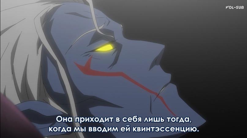 Роль Тёмной Сущности в сериале VLD, изображение №14