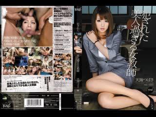 IPZ-041 Tsubasa Amami_Mosaic Removed