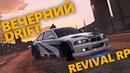 ВЕЧЕРНИЙ DRIFT И ГОНКИ НА РАЗНЫХ ТАЧКАХ НА REVIVAL RP GTA 5 RP RAGE MP