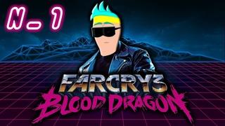 Эпичность в неоновых цветах Far cry 3 BLOOD DRAGON #1