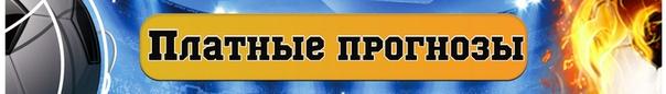 прогнозы на спорт 18.12.2009 бесплатные