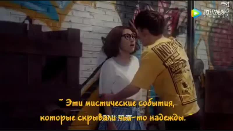 Песня Си ту фена Быть твоей любовью.mp4