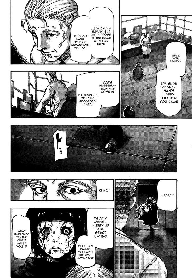 Tokyo Ghoul, Vol. 11 Chapter 107 Fissure, image #15