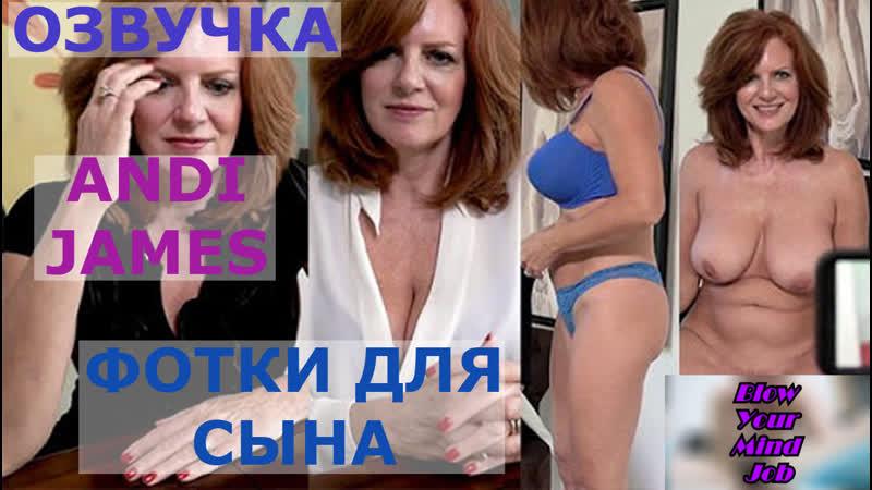 Зрелые Порно Фильмы Русски Перевод