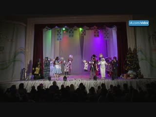 """Спектакль-Мюзикл """"Алиса в Снежном Королевстве"""""""
