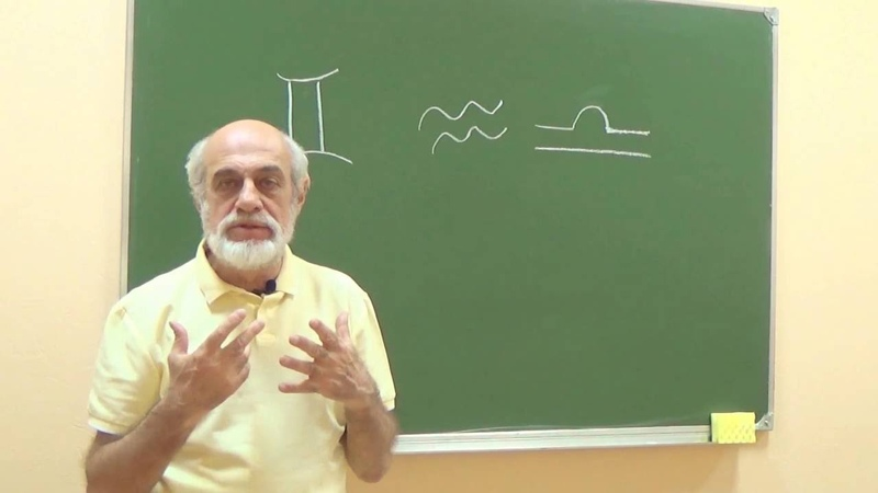 Астролог Михаил Левин о Луне в воздушных знаках