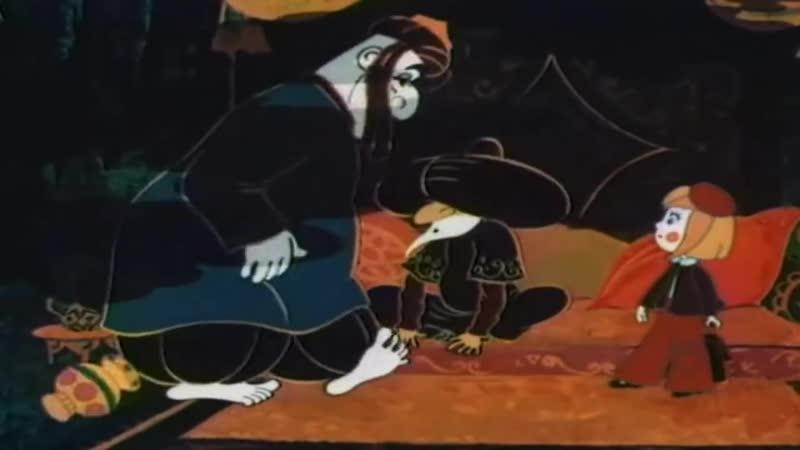 Наследство волшебника Бахрама Союзмультфильм СССР 1975 HD