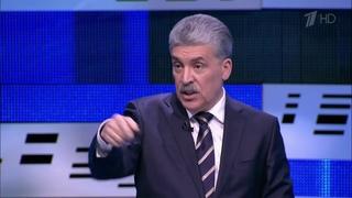 Павел Грудинин ушел с прямого эфира дебатов. Власть, СМИ, Выборы.