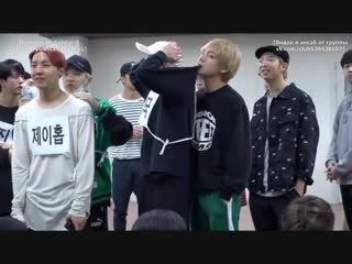 Bts 4th muster [happy ever after] practice [rus sub]