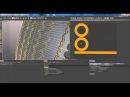 Cinema 4D. BP UV Edit. UV Mapping. Создание UV развертки ч.1
