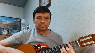 "Дмитрий Иванов - ""Да разве могут дети юга"" (С.Никитин - И.Эренбург)"
