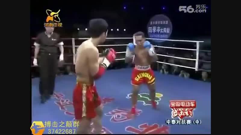 Саньда против Муайтай: Ван Вэйхао против Саенчая (vk.com/sanda42)