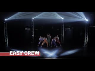 U-13 ANNIVERSARY 2019 | BEST TEAM SHOW PRO | EASY CREW (г. КЛИН) | WINNER