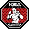 Бокс, Тайский бокс, ММА (Kea-Fighting)