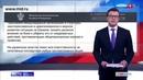 Вести в 2000 • Кандидаты в президенты РФ пользуются последними днями агитации