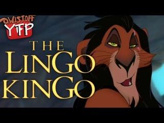 YTP   The Lingo Kingo 🦁