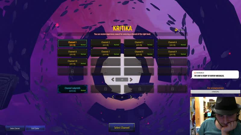 Kritika Reboot. Новый персонаж Lina. Обновление 22 января 2020 года.