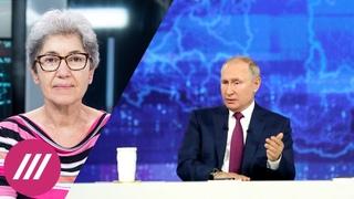 Наталья Зубаревич об усилении вертикали власти, сокращении населения РФ и последствиях коронакризиса