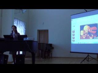 """""""Педагог-музыкант"""" 2013. Мельниченко Елена Сергеевна"""