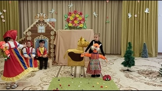 """Итоги конкурса театров """"Золотой ключик""""."""
