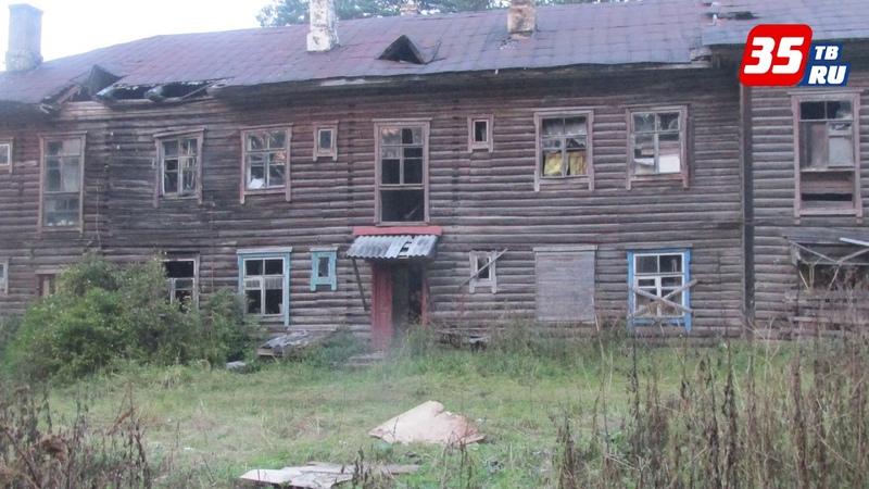 46 летний вологжанин погиб при пожаре в заброшенном доме
