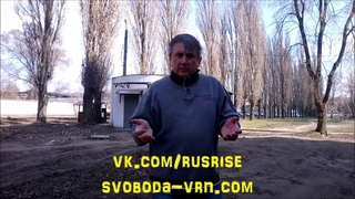Обращение А. Болдырева к подписчикам группы  Я выступаю против Путина и Единой России